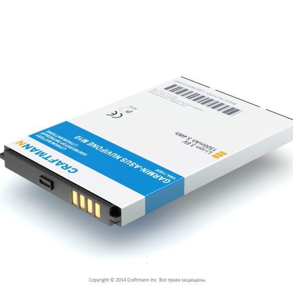 Аккумулятор для Garmin-Asus A10 (SBP-23)