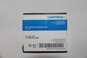 Аккумулятор для HTC GOOGLE NEXUS ONE (BB99100)