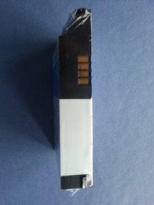 Аккумулятор для Asus MyPal P525 повышенной емкости в комплекте с крышкой темно-серого (silver grey) цвета (SBP-06)