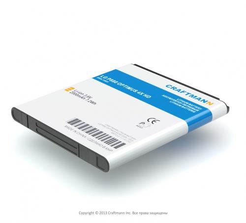 Аккумулятор для LG P880 OPTIMUS 4X HD (BL-53QH)