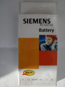 Аккумулятор для Siemens ME45 (N4501-A100)