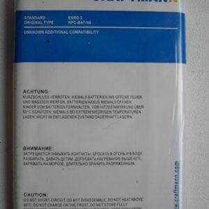 Аккумулятор для RoverPC Х7 (RPC-BAT-N6)