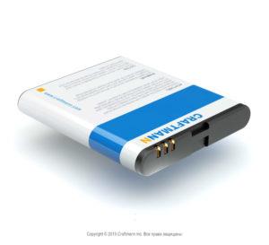Аккумулятор для Nokia N95 8GB (BL-6F)