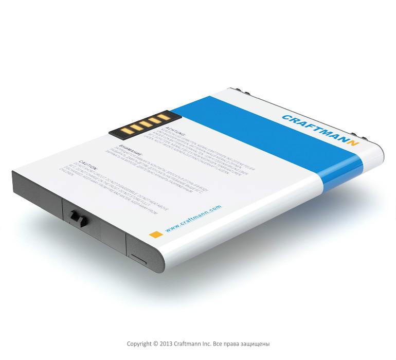Аккумулятор для E-Ten Glofiish X600 (US454261 A8T)