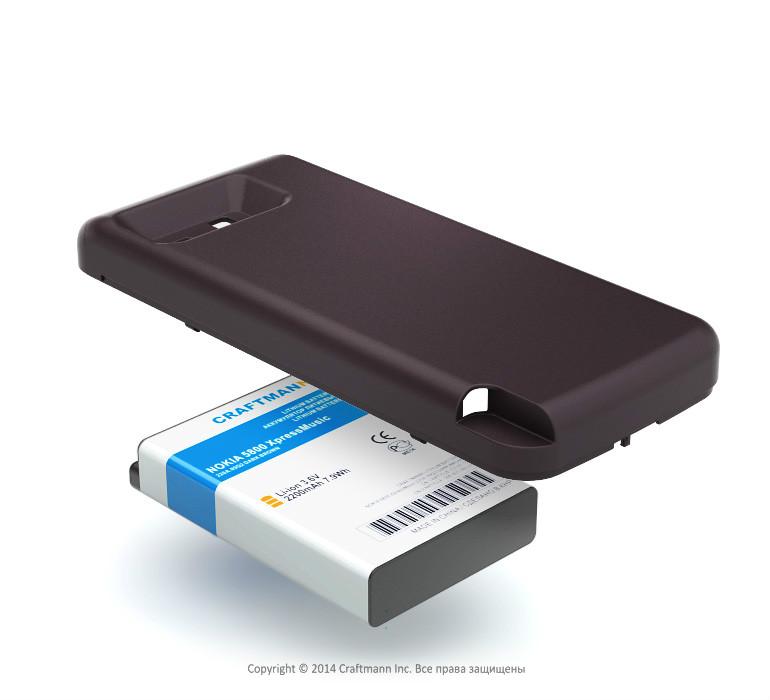Усиленный аккумуляторы для Nokia 5800 XpressMusic